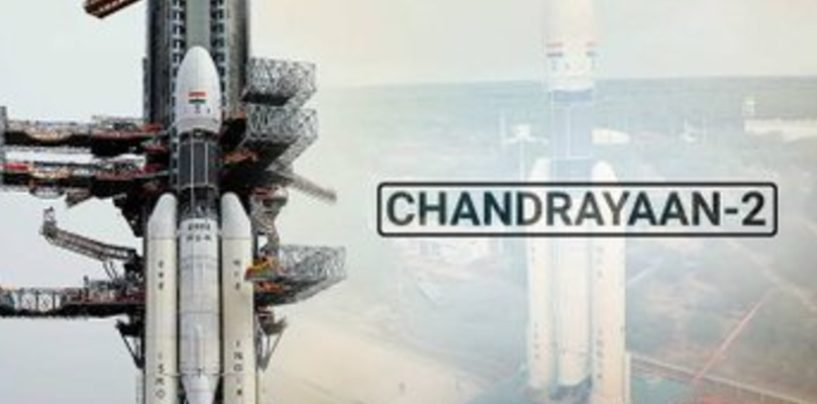 A Year Around Moon; Seven More to Go: Happy Anniversary Chandrayaan 2