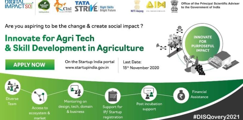 TCS Foundation invites Startups to Innovate for AgriTech & Skill Development with Digital Impact Square; Apply by Nov 15