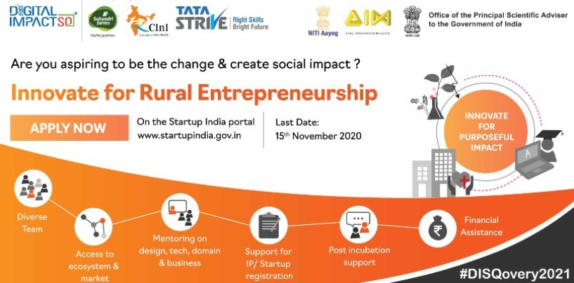 TCS Foundation invites Startups to Innovate for Rural Entrepreneurship with Digital Impact Square; Apply by Nov 18